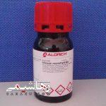 Alloxan monohydrate آلوکسان مونو هیدارت سیگما  A7413