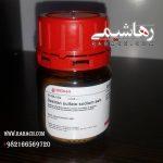 ۳۱۳۹۵  Dextran sulfate sodium salt  دکستران سولفات سدیم سالت