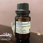 ۱۱۵۹۳۶ | Erythrosine B (C.I. 45430) | اریتروزین