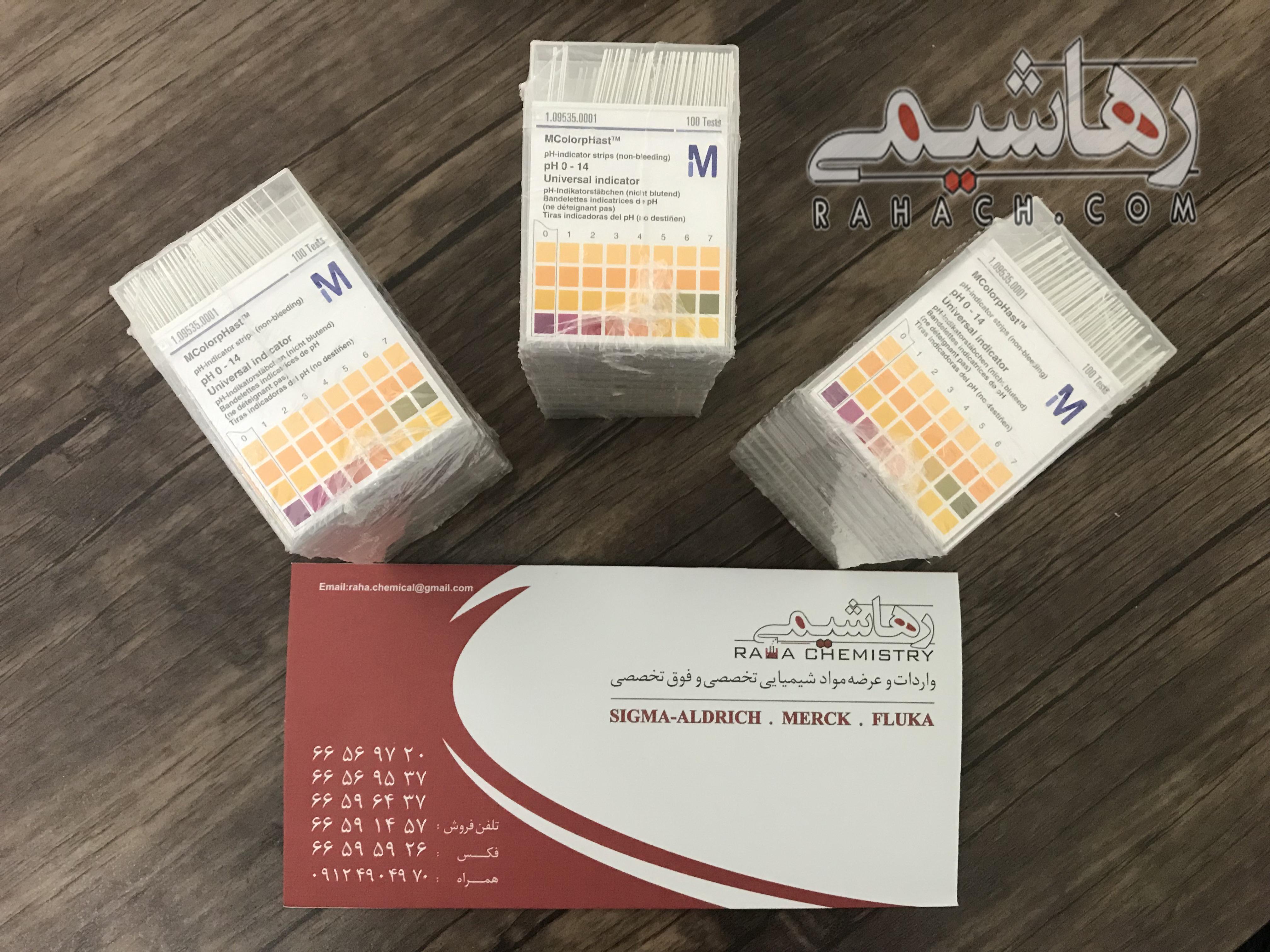 کاغذ های pH مرک آلمان با شماره کاتالوگ ۱۰۹۵۳۵ یک بسته ۱۰۰ عددی