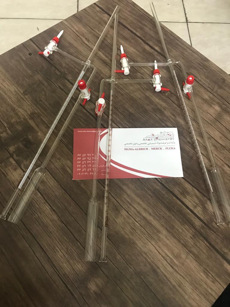 میکروبورت مدرج شیشه ایی گنجایش ۲ با دقت ۱صدم | رهاشیمی