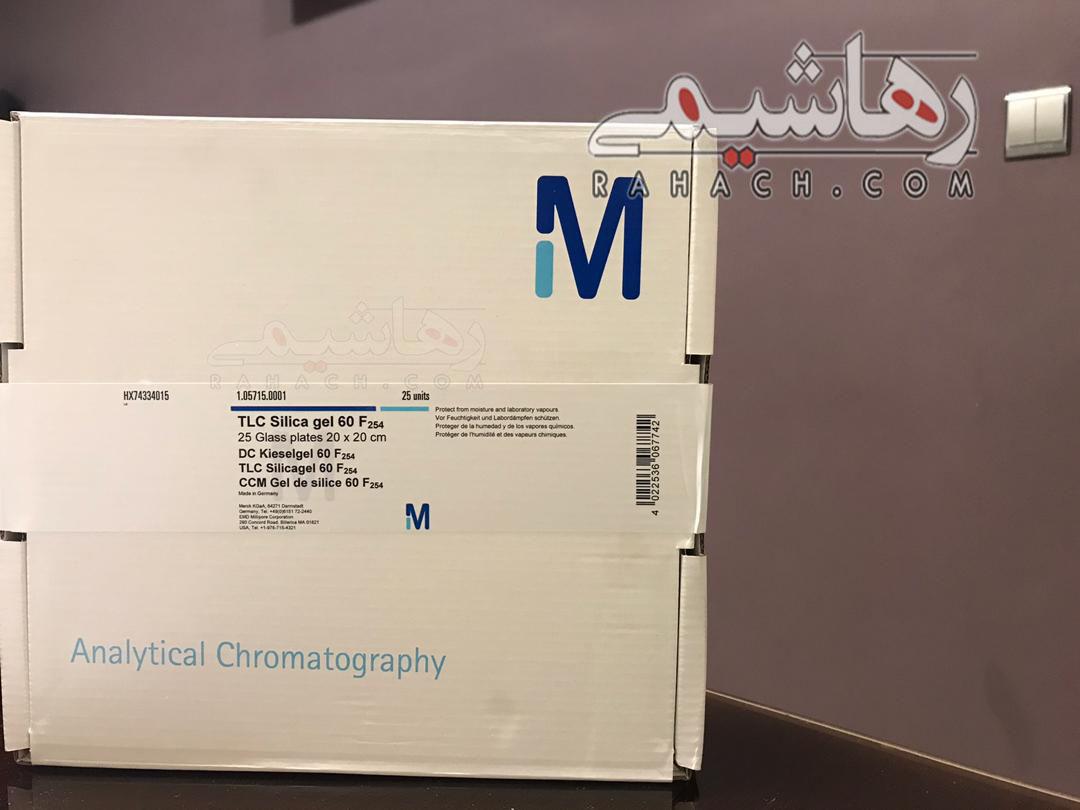 ۱۰۵۷۱۵ مرک | TLCسیلیکاژل۶۰  |  Silica gel 60 F254 25 TLC plates 20 x 20 cm| رهاشیمی